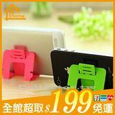 ✤宜家✤名片式手機支架 可折疊卡片式支架 三檔斜度可調式支架