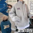 EASON SHOP(GQ2860)實拍前後字母印花落肩寬鬆排釦開衫高領立領長袖素色棉休閒棒球外套女上衣服外搭