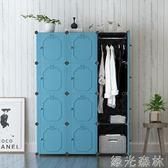 衣櫃 衣櫃簡約現代經濟型仿實木板式省空間組裝塑料出租房臥室簡易衣櫥 igo 綠光森林