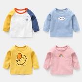 兒童長袖T恤嬰兒衣服男童長袖T恤春秋秋裝兒童寶寶女打底衫上衣小童幼兒ZY 童趣屋