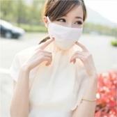 韓版夏季蕾絲雪紡防晒口罩 時尚透氣防晒防塵-艾發現