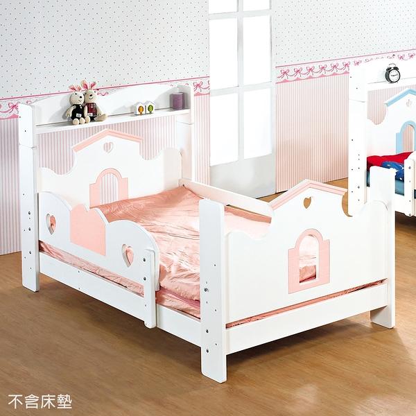 【森可家居】愛丁堡粉紅色書架單人床 8JX357-2 兒童 單人床組 童話城堡公主風