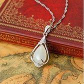 項鍊 925純銀 和闐玉吊墜-唯美氣質生日情人節禮物女飾品2色73de34【時尚巴黎】