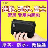JJC索尼黑卡相機包RX100M6 M5A M4 M3 RX100III RX100IV RX100V內膽包佳能G7X II富士XF10理光GR2保護套收納