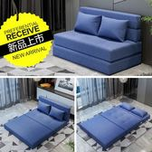 一件免運-沙發床可折疊客廳雙人小戶型多功能簡約兩用簡易實木單人1.8 米