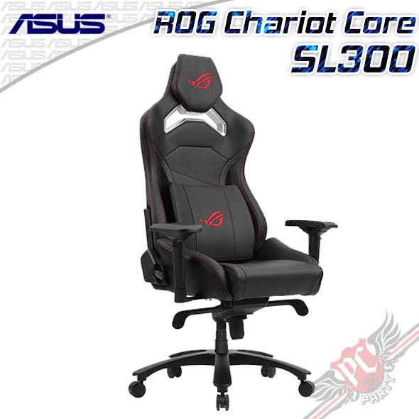 [ PC PARTY  ]  到府安裝 華碩 ASUS ROG Chariot Core 電競椅