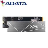【綠蔭-免運】ADATA威剛 XPG GAMMIX S50LiteCS 512G PCIe4.0 M.2 2280 SSD固態硬碟