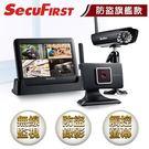 【SecuFirst】數位無線網路監視器/DWH-A059H