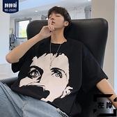 大碼短袖t恤男士純棉胖子衣服寬版潮流情侶男裝【左岸男裝】