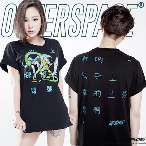 OUTER SPACE X DC正義聯盟-看!我手上拿的是迷惘T(台灣限定)