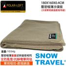 [SNOW TRAVEL]SW-450G...