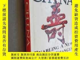 二手書博民逛書店China:罕見Enabling a New Era of Changes by Pamela C. M. Mar