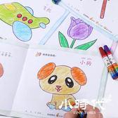 幼兒園兒童涂色本畫畫書寶寶學畫涂鴉填色繪畫本圖畫冊2-3-4-6歲