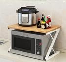 調料收納架烤箱臺面雙層多功能微波爐架子用品家用大全