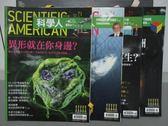 【書寶二手書T5/雜誌期刊_PJP】科學人_71~78期間_共4本合售_異形就在你身邊等