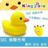 UNICO-LIFE 可愛 黃色小鴨-感溫鴨 洗澡鴨