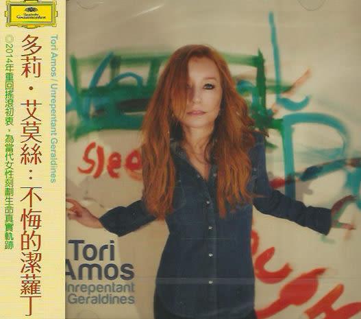 多莉艾莫絲  不悔的潔蘿丁 CD(購潮8)