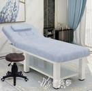 美容床美容院專用按摩床推拿床按摩家用理床帶洞紋繡美體 伊芙莎YYS