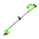 現貨 12V割草機 除草機 充電式無線割草機 鋰電割草機 電動割草機 打草機 家用除草機