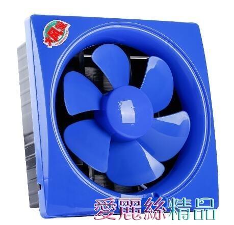 秒殺換氣扇10寸靜音廚房方形抽煙機排風扇衛生間強力家用排氣扇通風扇LX 交換禮物
