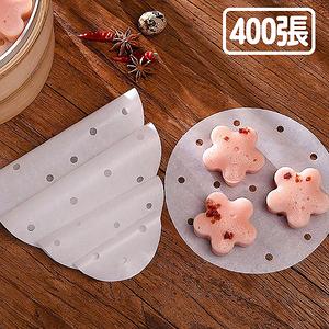 【喜八樂】氣炸鍋配件白色蒸籠紙/烘焙紙400張_八吋(直徑20.5cm
