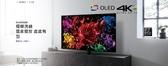 【含贈品】國際牌65吋日製OLED聯網電視 TH-65FZ950W