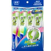 刷樂醫生牙刷3+1入【愛買】