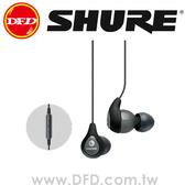 SHURE SE112m+ 耳道式 手機線控 隔音耳機 APPLE IOS 公司貨