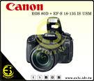 ES數位 Canon EOS 80D + EF-S 18-135mm IS USM 單鏡 旅遊組 寧靜馬達 錄影首選 單眼相機 支援WIFI NFC