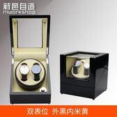 轉錶器搖錶器機械錶 手錶自動上錬盒機械錶盒自動轉馬達  極客玩家  igo