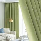 窗簾 窗簾布新款遮光臥室北歐簡約隔熱防曬飄窗定制掛鉤式全遮光遮陽簾