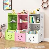書架置物架簡易學生小繪本收納玩具櫃家用簡約落地客廳兒童書櫃QM『艾麗花園』