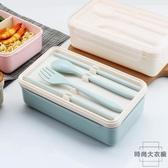 飯盒分隔型上班族便當盒分格日式午餐盒【時尚大衣櫥】