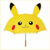 asdfkitty可愛家☆寶可夢 神奇寶貝 皮卡丘造型兒童雨傘/直立傘-安全透視窗-47公分-日本正版商品