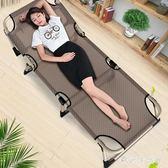 睡躺椅簡易可折疊辦公午休床單人床單人床加固鐵架床 nm3440 【歐爸生活館】