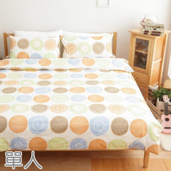 MIT精梳純棉斜紋布活性印染 單人三件式兩用被床包組-午茶顏-綠
