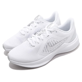 Nike 慢跑鞋 Wmns Downshifter 10 白 銀 女鞋 運動鞋 【ACS】 CI9984-100