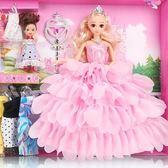芭比娃娃套裝女孩公主大禮盒別墅城堡換裝婚紗巴比洋娃娃兒童玩具jy【店慶滿月限時八折】