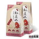 日森製藥特濃紅豆水30包X2【美日多多】