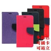 【愛瘋潮】宏達 HTC U12 Life 經典書本雙色磁釦側翻可站立皮套 手機殼