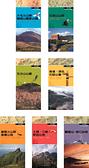 [好也戶外]上河文化 最新版《大台北郊山導遊圖》 ISBN:9572833081