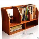 桌上書架置物架簡易學生桌面小書架辦公桌收...