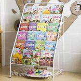 兒童書架 鐵藝寶寶書柜繪本架幼兒書報架6層簡易展示落地書架收納【小梨雜貨鋪】