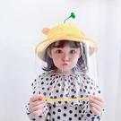 兒童防護帽 兒童防護帽防飛沫春夏薄款防唾液漁夫帽嬰幼兒寶寶帽子男女童盆帽【全館免運】