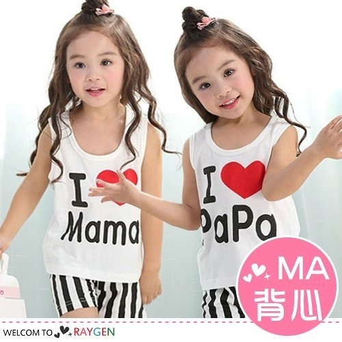 兒童我愛爸媽印花背心+直條紋短褲 套裝
