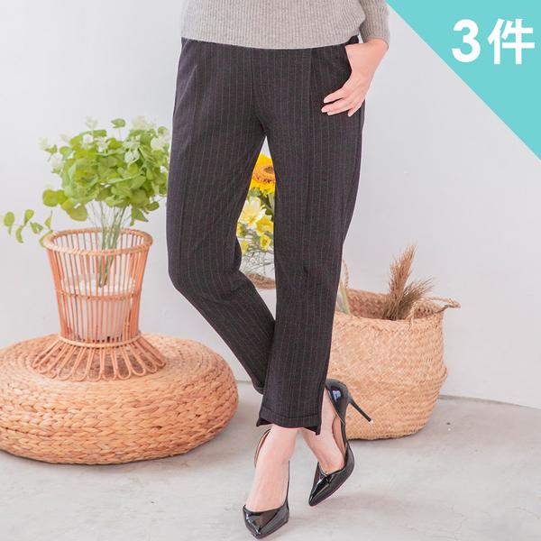 減齡顯瘦西裝休閒褲(3件組)