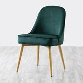 北歐椅子餐廳家用靠背椅現代簡約書桌椅網紅輕奢鐵藝休閒化妝椅子  ATF  聖誕鉅惠