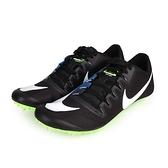 NIKE ZOOM JA FLY 3 男田徑釘鞋(短距離)(免運 附鞋袋 競賽≡體院≡ 8656330