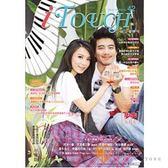 鋼琴譜 ► i Touch(就是愛彈琴) 第42輯【鋼琴譜/五線譜/鋼琴教學】