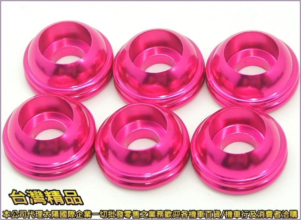 A4710013301-8  台灣機車精品 6MM圓頭貝殼型鋁墊片 粉色6入(現貨+預購) 內外六角造型